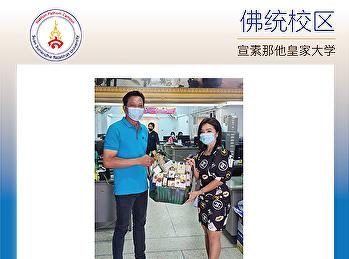 佛统校区办公室主任连同管理人去给篮子过年空龙街道市长Phutthamonthon区佛统府